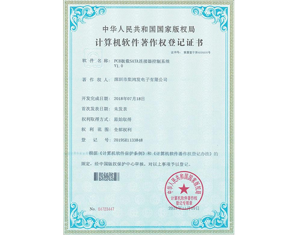 苏州连接器生产