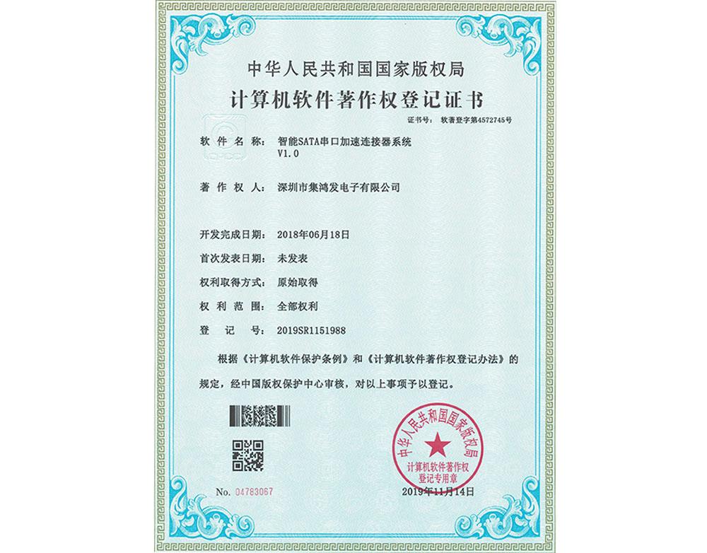 上海线束连接器