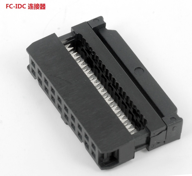 IDC 连接器2.0